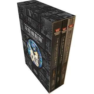 🚚 The Ghost in the Shell Deluxe Complete Box Set