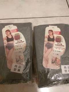 🚚 全新的商品塑身褲XL5件特價出清