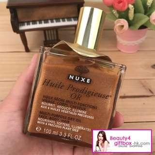 法國Nuxe歐樹皇牌熱銷產品「Huile Prodigieuse Muti - Usage Dry Oil 多效滋養乾爽護理油」100ml  100%全新/原裝正貨
