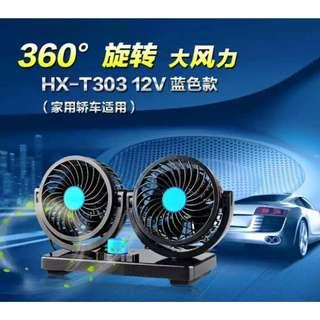 Portable Handy 12V 360degree 2 Head Auto Car Truck Lorry Car Vehicle Cooling Fan