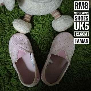 Mothercare Shoes #my1010