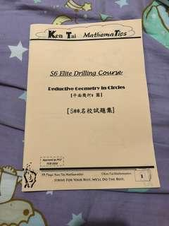 Beacon 遵理 數學 Maths Ken Tai S6 elite drilling course deductive geometry 5**名校試題集