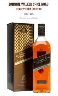 Johnnie Walker Spice Road Explorer's Club Collection 1 Litre