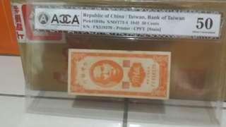 🚚 民國38年五角第一版 acca 認證鈔 50分