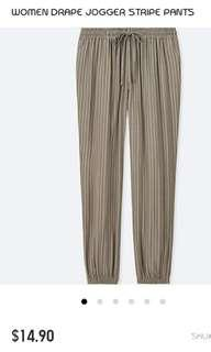 New! Uniqlo jogger drape pants
