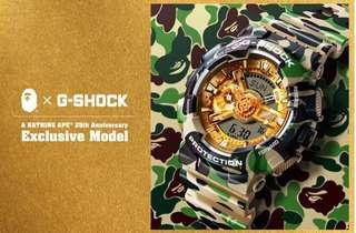 Bape x G-shock XXV Collaboration