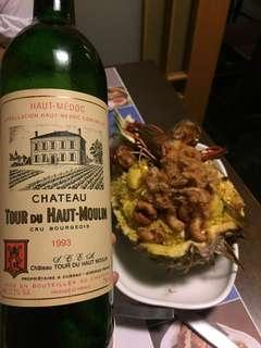 Tour du Haut Moulin 1993