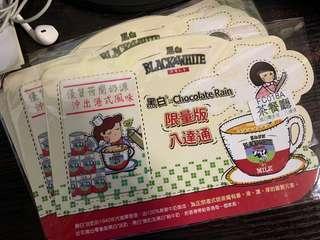 絕版 茶餐廳 黑白奶茶 八達通  限量版 [黑白冰室]