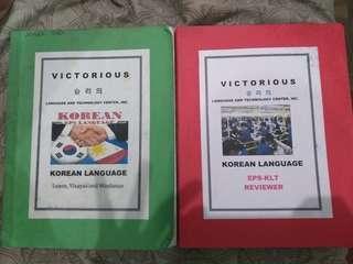 Korean Language Books VICTORIOUS 500 both na