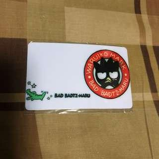 XO octopus card sticker