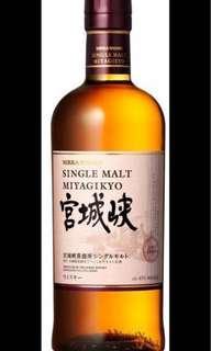 「宮城峽」純麥NAS威士忌 700 ml