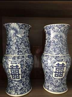 One pair of Qing Dynasty Blue and White Happy Vase