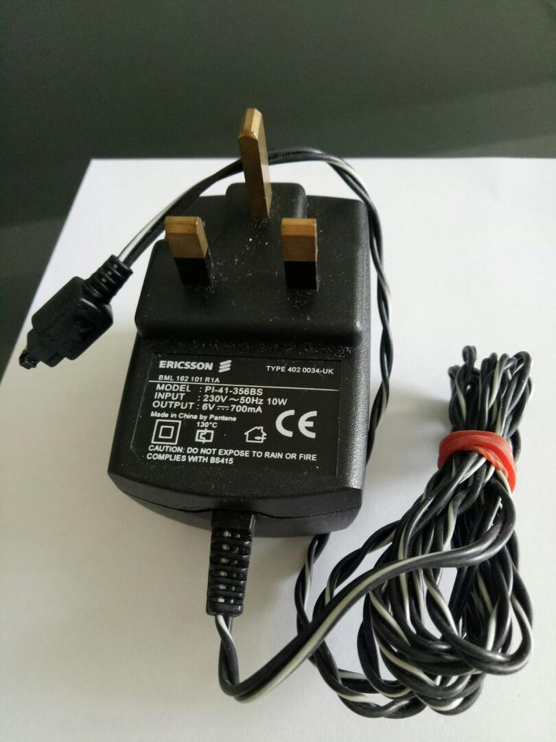 Ericsson Power Adapter  Model:PI-41-356BS