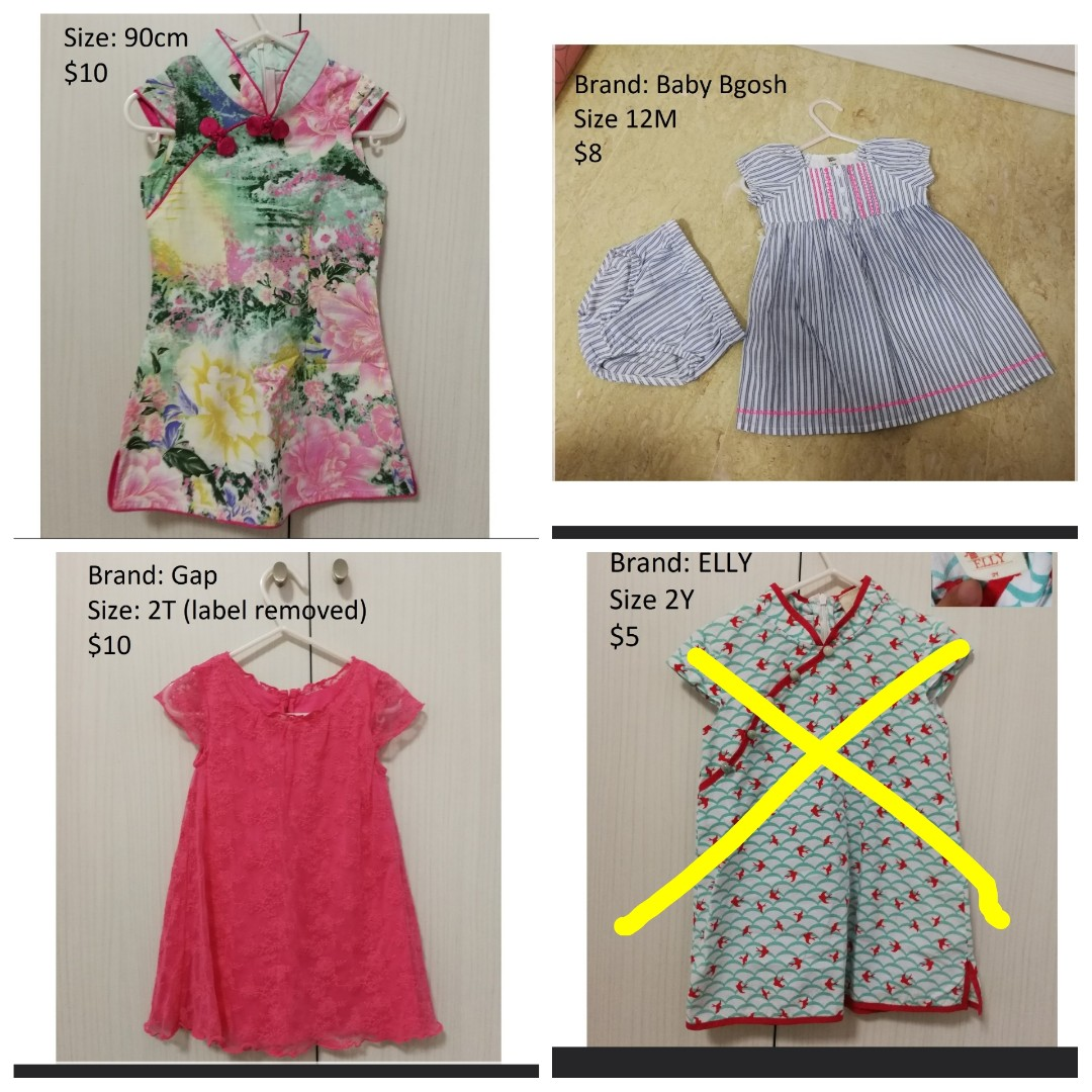 1a1bd37c2 Preloved baby clothes 12 & 24Mths, Babies & Kids, Babies Apparel on ...