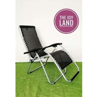 Reclining Chair / Relax Chair (Black)