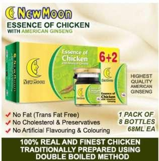 [Ready Stocks] - New Moon Essence of Chicken with Ginseng 8 bottles x 68ml