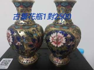 古董花瓶1對