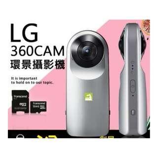LG 360° CAM 環景攝影機 LG-R105  1300萬畫素/雙廣角鏡頭/手機連線/支援2K影片