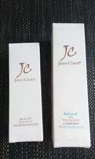 🆕 全新!兩件包郵!Jane Clare BeautyEssence+E & HA Hydrating Serum 深層保濕精華
