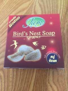 Bird's Nest Soap from Thailand
