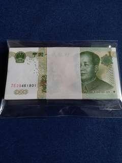 2:全新:中國人民銀行:紙幣:一元:1999年:信號碼:100張