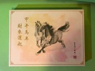 全新2014年香港賽馬會徐悲鴻甲午馬年雙駿八達通金卡套裝 限量發行280套