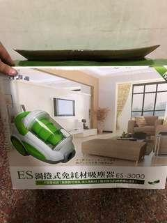 渦輪式免集塵袋全新吸塵器 馬力超強大。先匯款後寄出