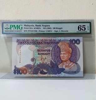 Malaysia 6th Series RM100 Banknote PMG 65EPQ