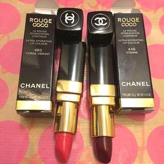 順豐到付 one set 2支 Chanel Lipstick