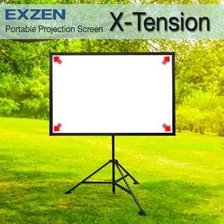 "[EXZEN] 60"" (4:3) X-Tension Portable Projector Screen"