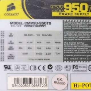 Corsair TX950w 950watt Power Supply 80+ Bronze Certified