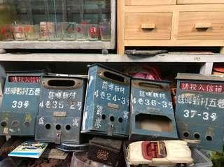 🚚 「早期眷村信箱一個780」  古董 復古 懷舊 稀少 有緣 大同寶寶 黑松 沙士 鐵件 40年