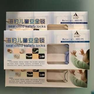 Child safely lock