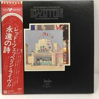 Vinyl Double LP Led Zeppelin ‎– The Song Remains The Same P-5544~5N with obi 1st 1976  japan pressing