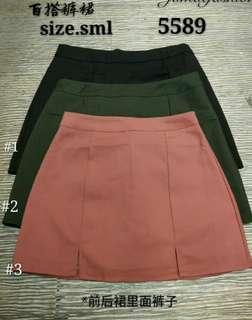 Preloved Premium A line Skirt