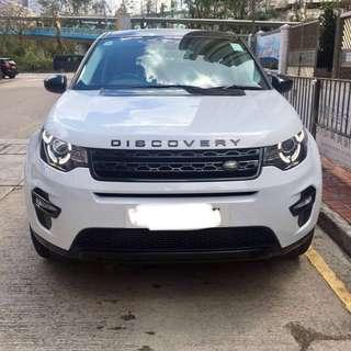LAND ROVER DISCOVERY SPT SE 7S