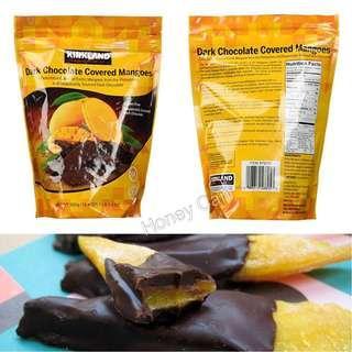 (預售)  Kirkland Signature Dark Chocolate Covered Mangoes  芒果乾黑朱古力