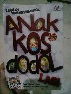 Novel Preloved Anak Kos Dodol