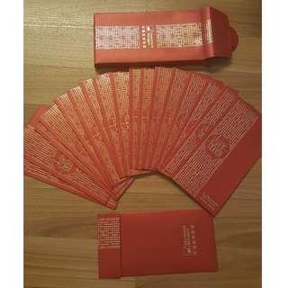 🚚 Investment managers, box of 20, CNY red packet envelope (Ang Pao, Ang Bao, Angpao, Hongbao)