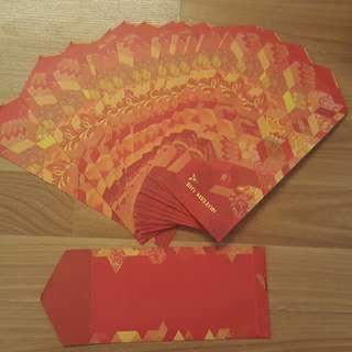 🚚 The bank of New York, BNY Mellon, CNY red packet envelope (Ang Pao, Ang Bao, Angpao, Hongbao)