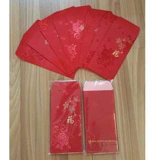 🚚 ABN Amro Bank Private Banking, Silk CNY red packet envelope (Ang Pao, Ang Bao, Angpao, Hongbao)