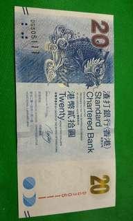 貳拾園紙幣