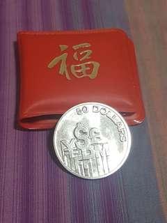 1980 SINGAPORE $50 SILVER COIN, UNC