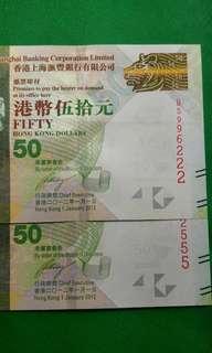 伍拾圓紙幣