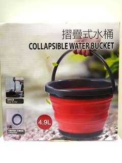 摺疊式水桶 4.9L Collapsible Water Bucket