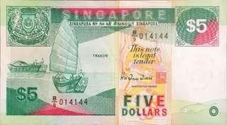 💥Fancy Number💥 Ship Series $5 Note with Serial Number B/9 014144