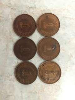 Older than normal one cent 1975