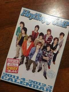 Hey!Say!JUMP 2012 Calendar + Photobook