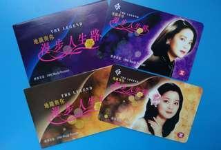 MTR紀念車票