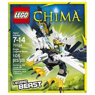 LEGO® Chima™ 70124 Eagle Legend Beast (Retired/MISB)